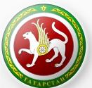 Министерство транспорта РТ